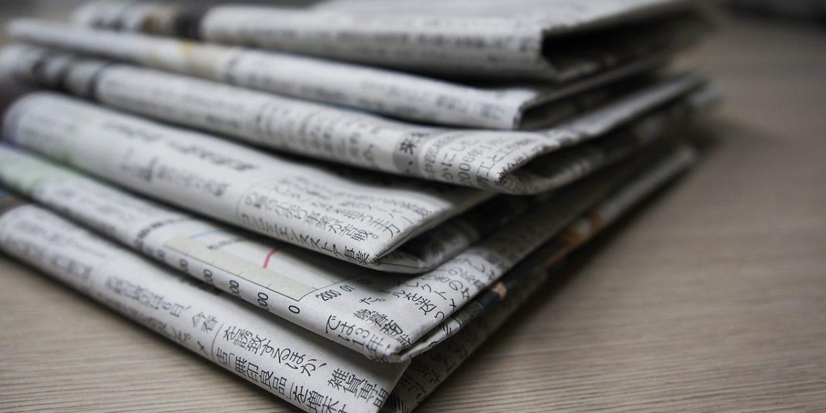 newspaper-598903_1280